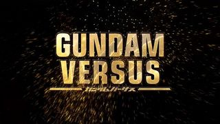 Bandai Namco prepares a closed beta of Gundam Versus