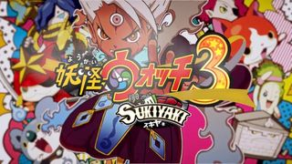 Level-5 presents Sukiyaki, third edition of Yo-Kai Watch 3