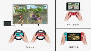 Shown The Gameplay Of Mario Kart 8 Deluxe Phoneia