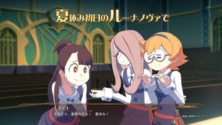 Little Witch Academy: Chamber of Time you will have demo in Japan