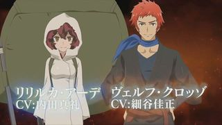 'Is It Wrong to Try to Pick Up Girls in a Dungeon?' is delayed in Japan