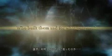 The Last Remnant - Intro
