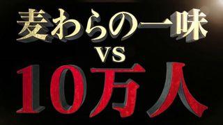 One Piece: Pirate Warriors 2 - Tráiler