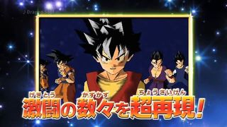 Dragon Ball Heroes Ultimate Mission - Tráiler
