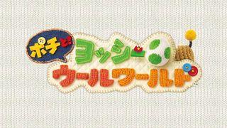 Nintendo has published a trailer of Poochy & Yoshi