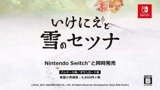 I Am Setsuna wird ein start titel für Nintendo-Switch