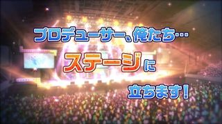 Bandai Namco announces The Idolmaster SideM: Live on Stage
