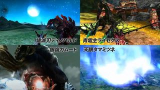 Monster Hunter XX - Anuncio TV (3)