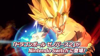 Bandai Namco just talk about Dragon Ball FighterZ Switch after Xenoverse 2