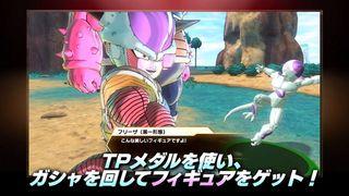 jetzt verfügbar-update Hero Colosseum, Dragon Ball Xenoverse 2