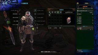 A caça de um Nergigante em Monster Hunter World