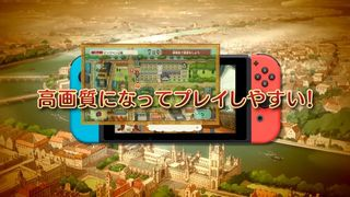 the saga of The adventures of Layton will Nintendo Switch the November 8
