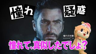 this is the fun and crazy ad japanese Just Cause 4