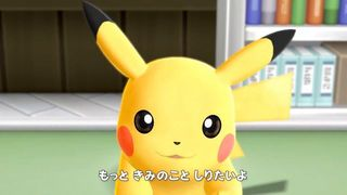 The song of Eevee and Pikachu are shown in video