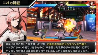 Neo Politan shows their habildades to the fight in BlazBlue: Cross Tag Battle